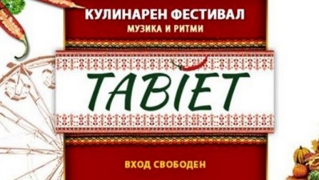 Кулинарен фестивал - Tabiet