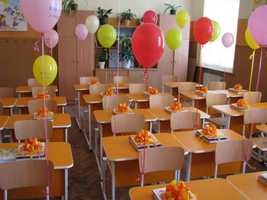 На 1 март от 18 часа ще заседава работната група за изготвяне на Система за прием в първи клас