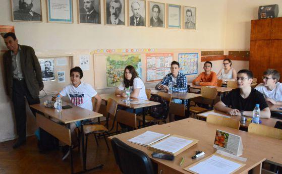 Община Ботевград кани родителите на некласирани първокласници на среща-разговор на 11 юни