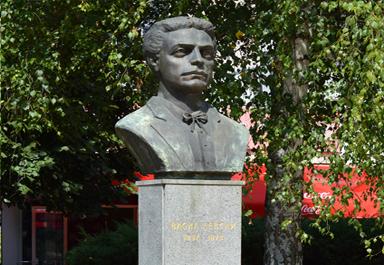 Отбелязваме 181 години от рождението на Васил Левски