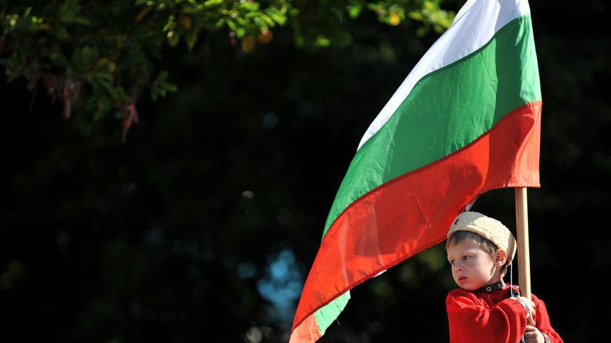 Ботевград отбелязва 110 години от обявяването Независимостта на България