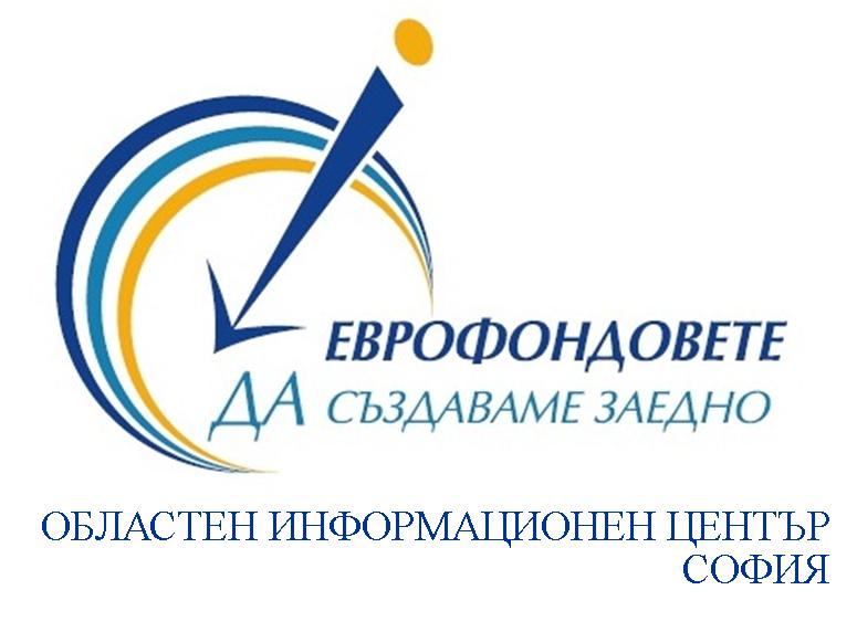 Информационна среща на ОИЦ-София в Ботевград