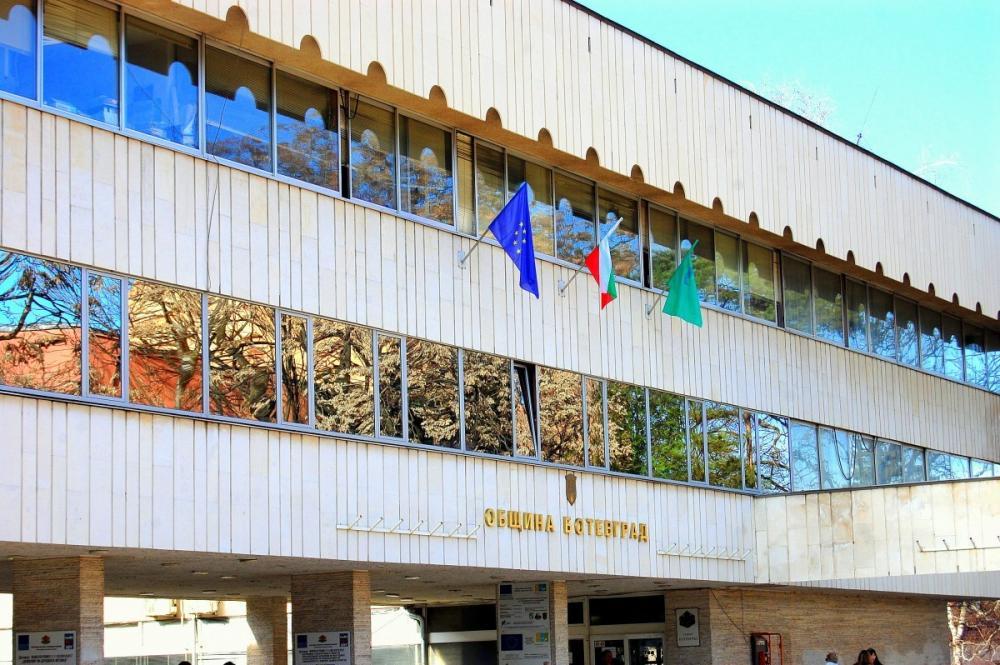 Община Ботевград осигурява заетост на  22 лица с увреждания за две години