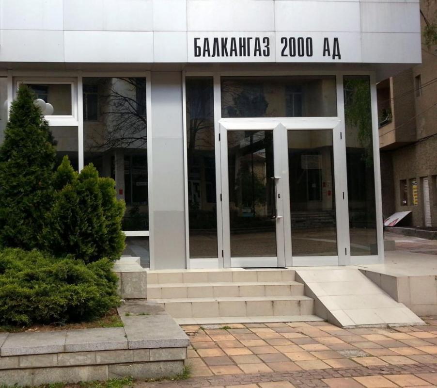"""""""БАЛКАНГАЗ 2000"""" АД подменя по график разходомери за изпращане на метрологична проверка"""