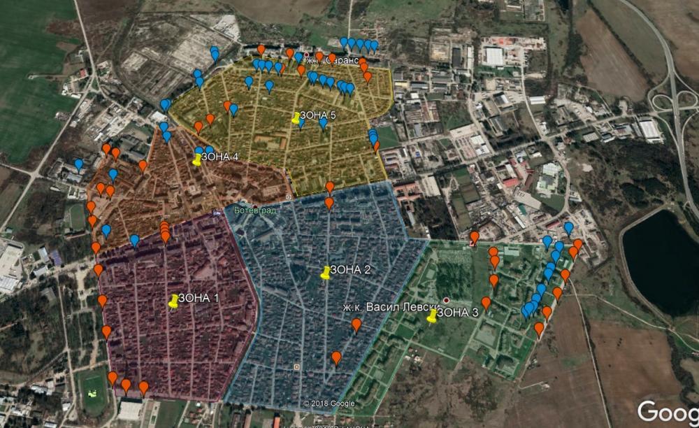 ОП БКС обяви график за ремонт на улици в гр.Ботевград