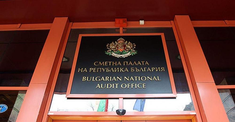 Сметната палата завери без забележки годишния финансов отчет на Община Ботевград за 2018 г.