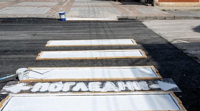 Продължават ремонтните дейности по улица Свобода