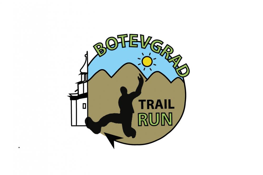 """Състезание по планинско бягане """"Botevgrad Run"""" ще се проведе на 13-ти юни"""