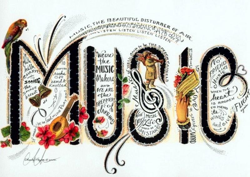 Поздравителен адрес по повод Световния ден на музиката