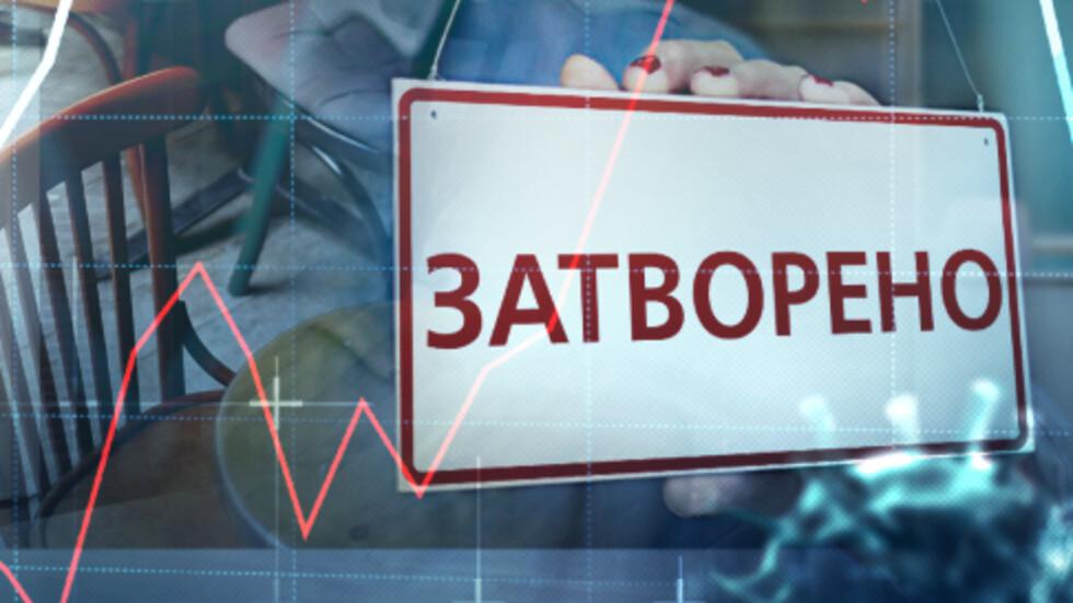 Нови противоепидемични мерки на територията на София област