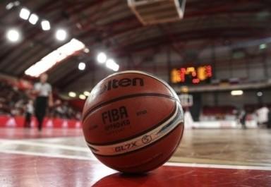 Международен турнир по баскетбол