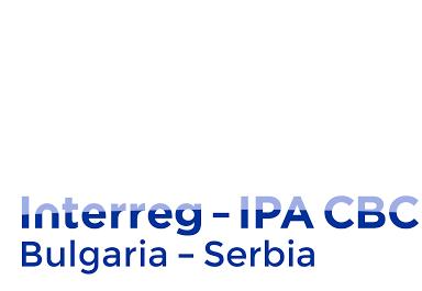 """Приключи изпълнението на Проект: """"Инвестираме в спорта за кариерно развитие на млади хора – двигатели за интелигентен растеж и сближаване между общините Ботевград и Лесковац"""""""