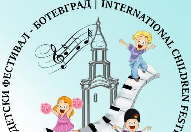 """Първи международен детски фестивал """"Единството е сила"""" – Ботевград посреща участници от Молдова"""