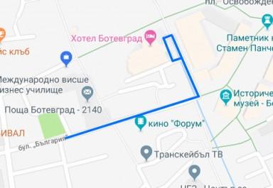 """На 01.08 стартира официално """"Синя зона"""" в центъра на Ботевград"""