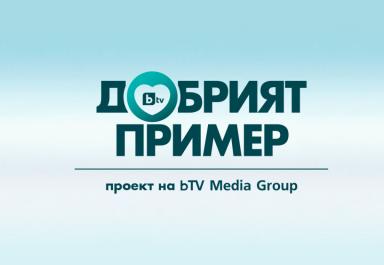 """Община Ботевград и BTV Media Group със съвместна инициатива за облагородяване на местността """"Боженишки Урвич"""" на 7-ми август"""