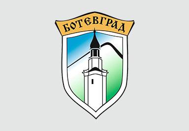 Община Ботевград обявява публичен търг с тайно наддаване за УПИ ХVІ-180 в кв. 44 по регулационния план на с. Врачеш